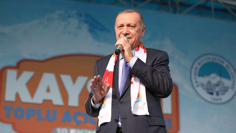 erdogan anadolija 20