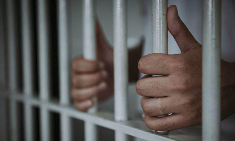 zatvor resetke 3