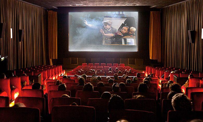 kino gledaliste film