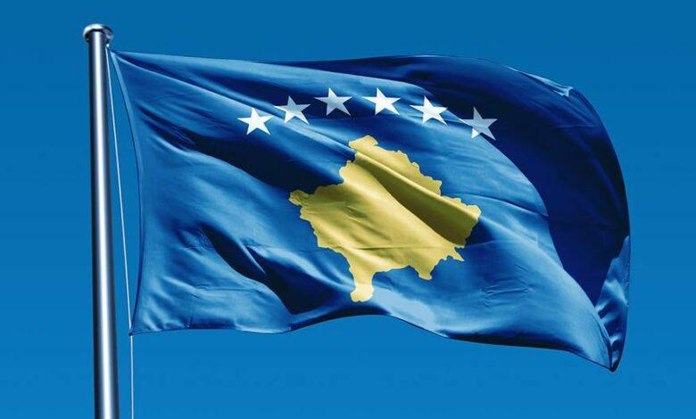 kosovo zastava 159043892 1