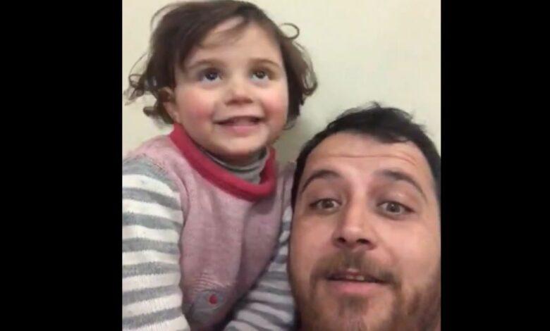 otac kcerka sirija granatiranje igra smijeh prtscr