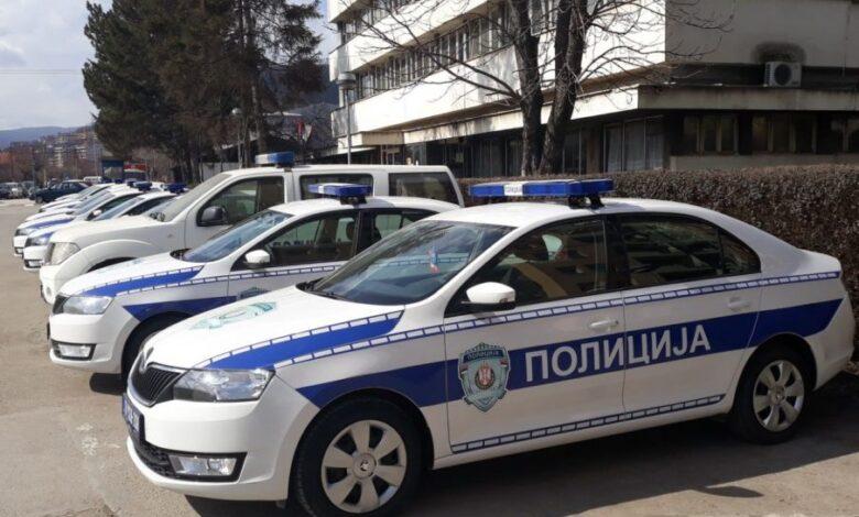Policijska uprava u Novom Pazaru odbila zahtjev za odrzavanje Prajda