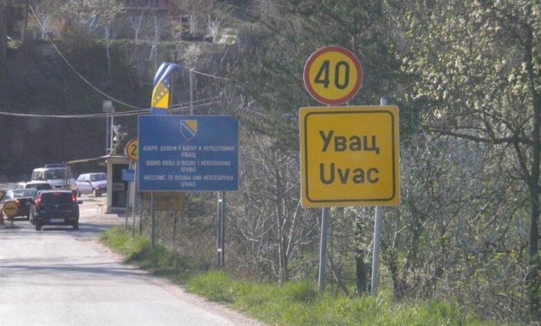 Uvac granicni prelaz