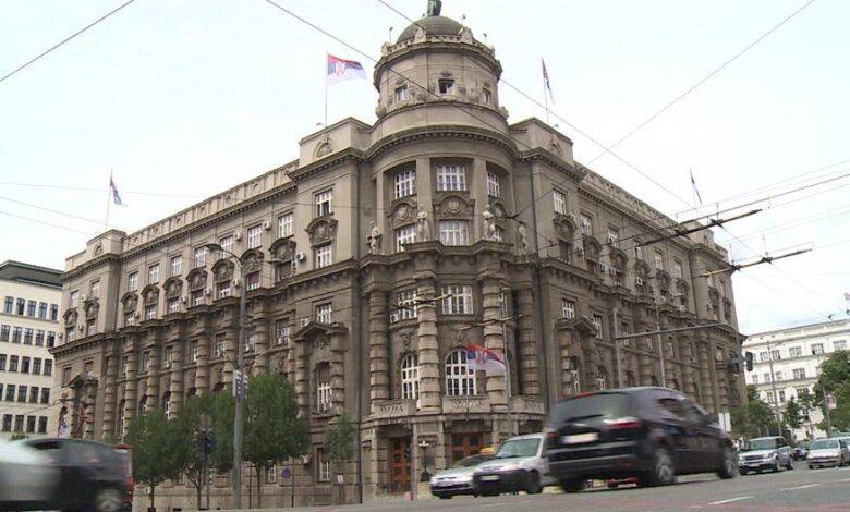 Vlada Srbije zgrada