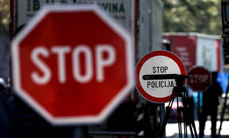 policija granica stefan stojanovic 03