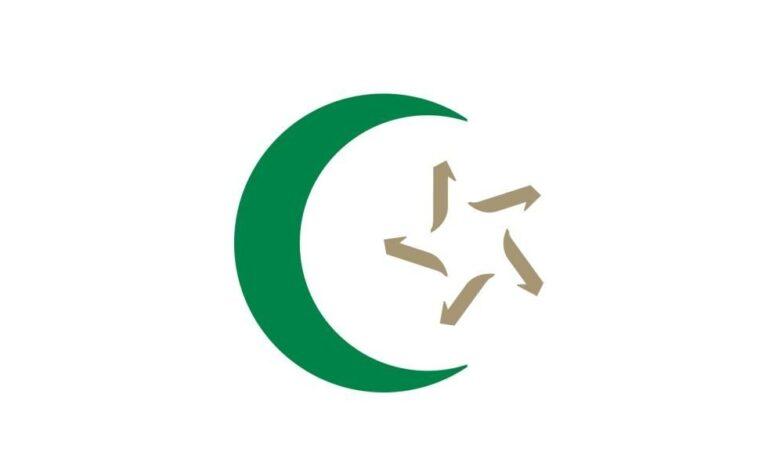 mesihat logo2020