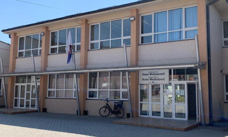 skola selakovac