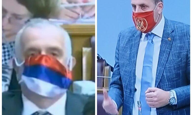 Buatović Popović