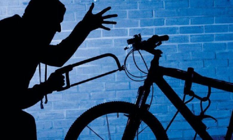 biciklo lopov