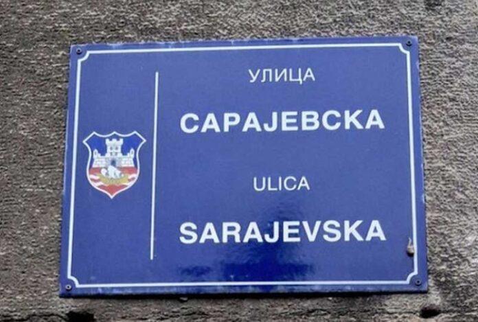 sarajevska ulica bg 696x469