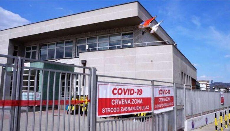 covid bolnica 800x445