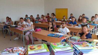 ucenici bosanski