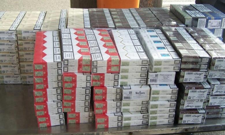 cigarete sverc carina 1000x555