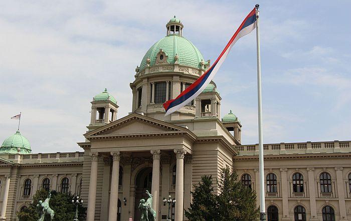 Skupstina Srbije 5